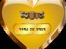 2/ 15 금이빨 시세/ 금이빨 가격/ 금이빨 매입