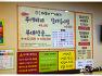 [대전식당] 의정부아우네부대찌개-갈비김치찜(30년전통.중구.목동)