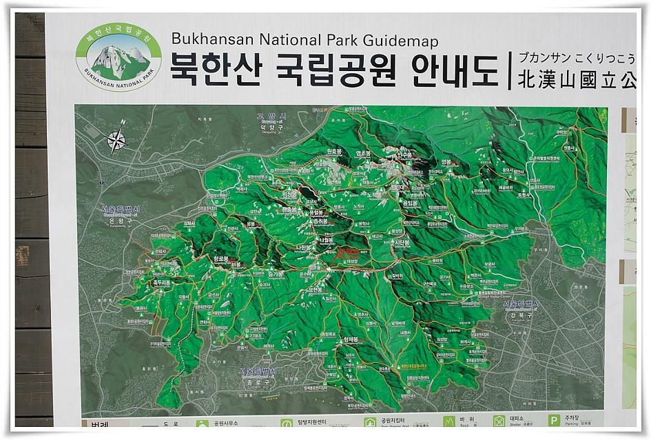 북한산의 각 위치를 나타내는 조감도