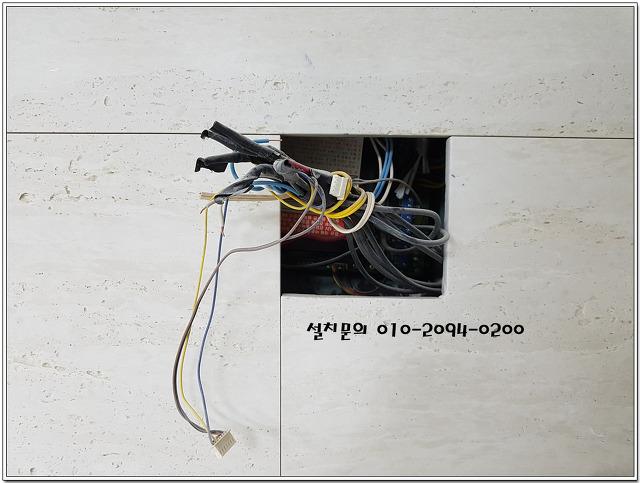 코콤 비디오 폰 도어락 연동