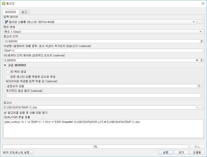 QGIS 3.4에서 센티널 3호 지표면온도(LST) 위성영상 가시화하기