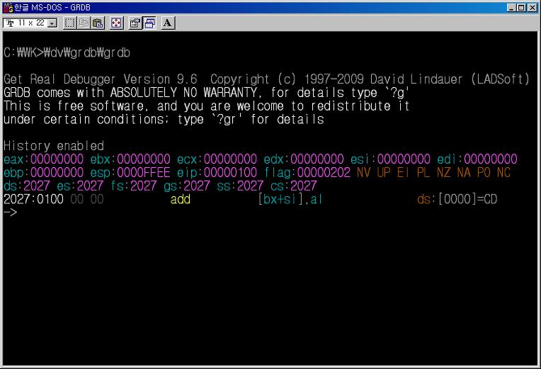 GRDB Debugger Version 9 6